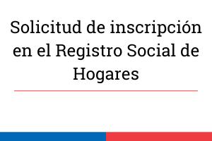 Solicitud-de-inscripción-en-el-Registro-Social-de-Hogares